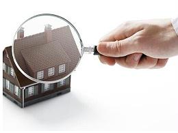 房屋质量检测鉴定找什么部门