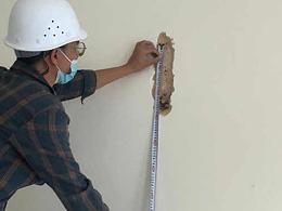 房屋检测必须注重的6个细节介绍