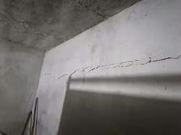 上海某砌体办公楼面墙体出现裂缝处理