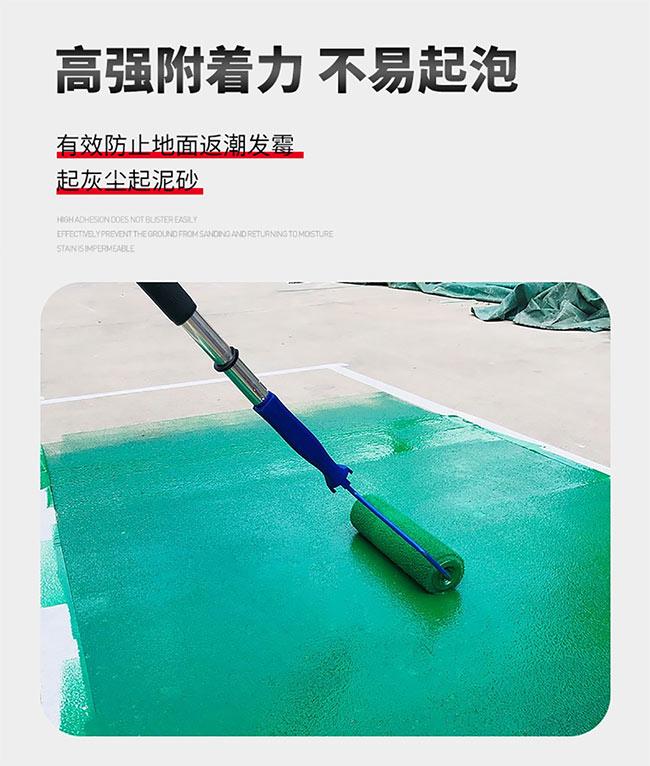 通用耐候性地坪漆产品特点-加固博士