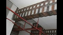 混凝土大梁加固施工设计方案