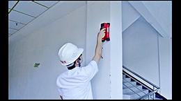 房屋使用功能改变是否需要做安全鉴定?