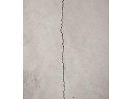 混凝土地面裂缝怎么处理?