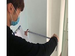 房屋质量安全稳定性综合检测鉴定
