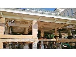 别墅改造加固施工方案